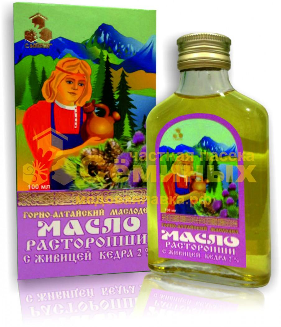 масло расторопши от глистов действие